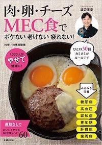 6月3日(金)講演会のお知らせ