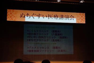 宗田先生・渡辺先生ありがとうございました