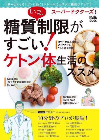 ぬちぐすい医療講演会 on 098TV