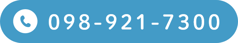 098-921-7300